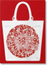 Ai Weiwei. The China Bag 'Zodiac'