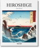 Hiroshige (Petite Collection Art)