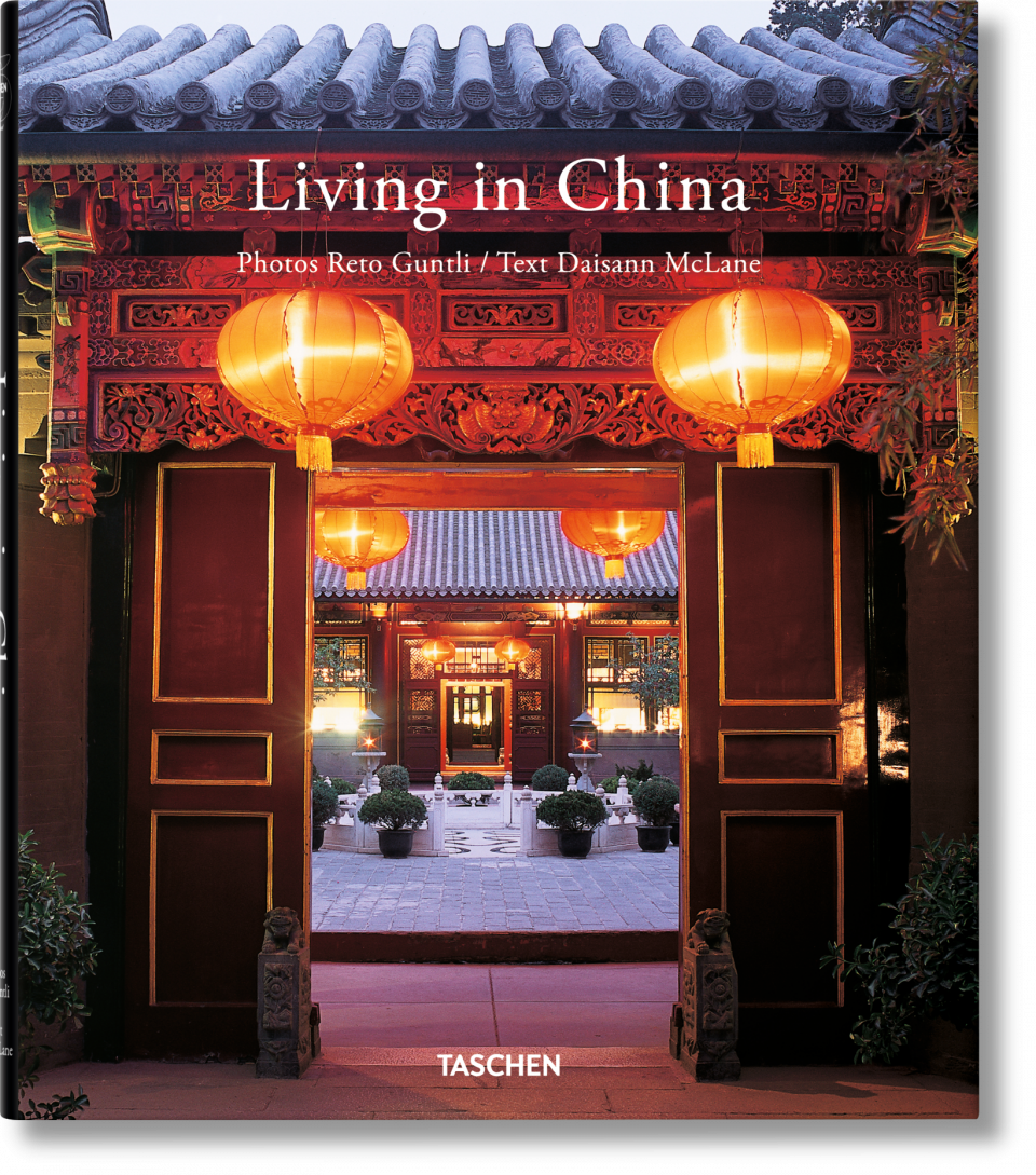 a summary of the book living with china A revolutionary discovery in china academics in china have responded with thousands of books and articles living happily ever after.