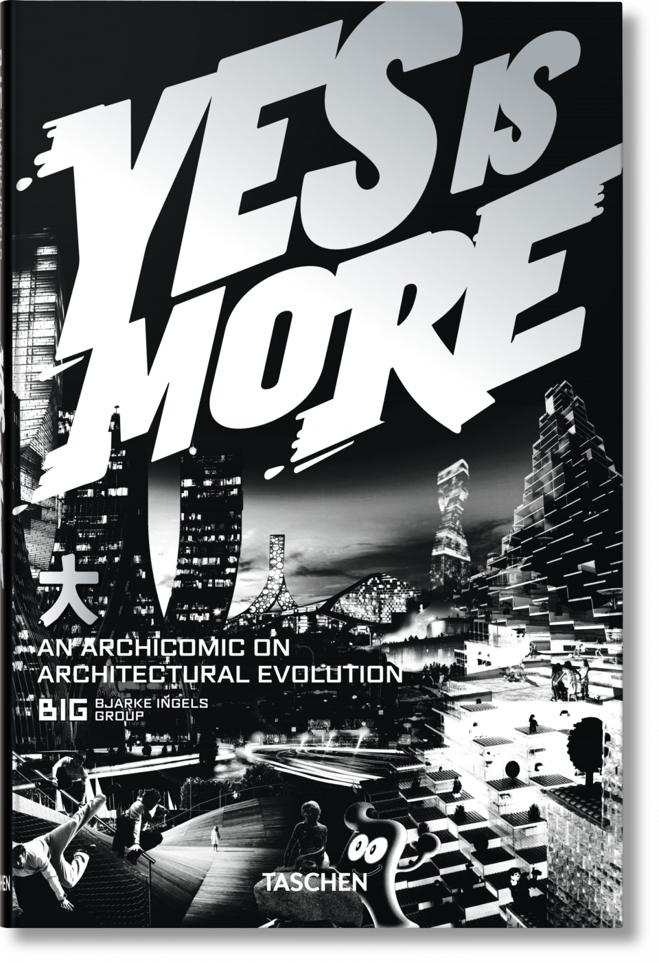 Seize the synergies yes is more taschen books for Less is more boek